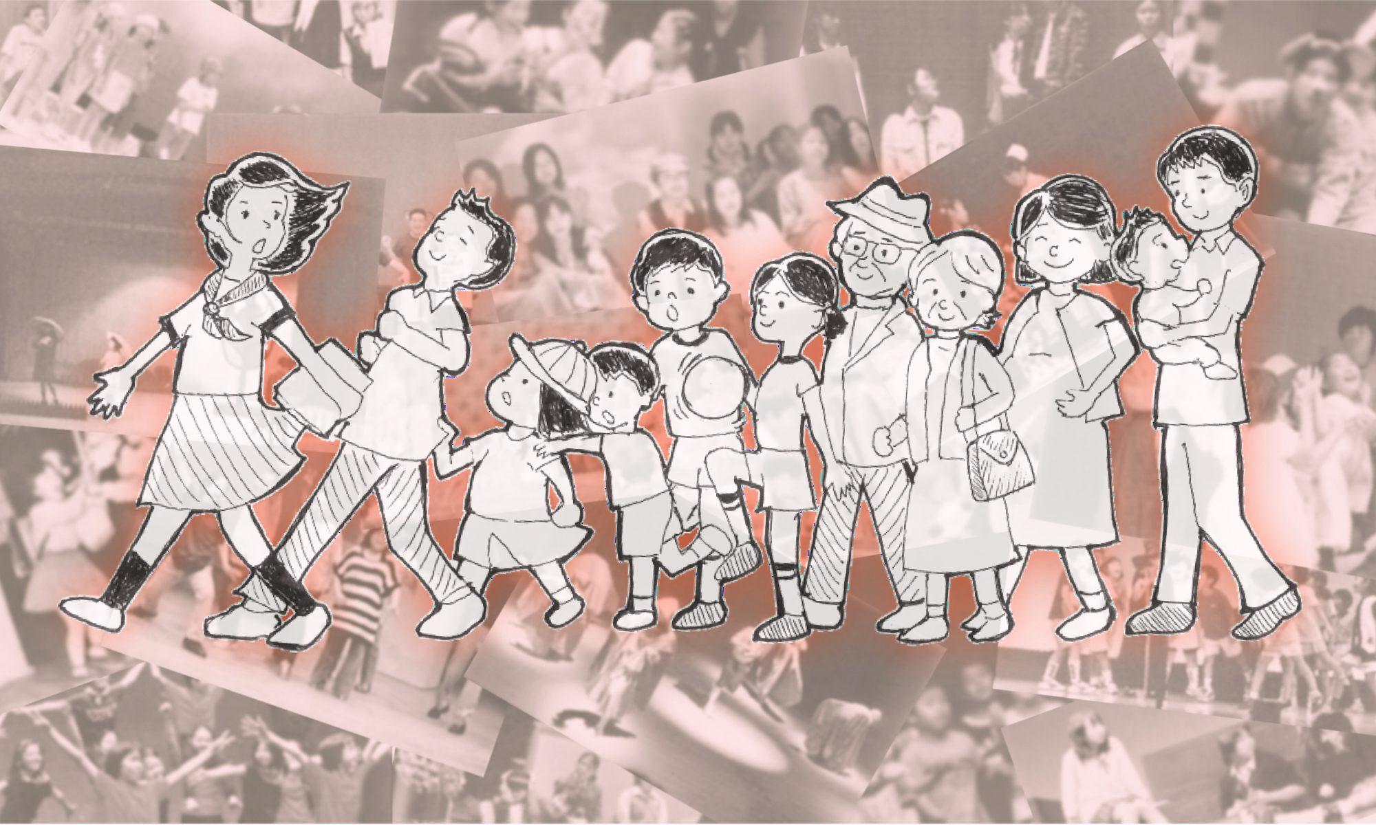 一般社団法人 日本演劇教育連盟